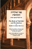 The Book of Nativities and Revolutions by Rabbi Avraham Ibn Ezra, translated by Meira B. Epstein